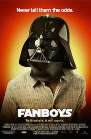 trailer-fan-boys.jpg