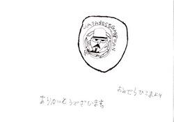 Hikoma.jpg
