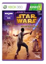 Kinect スター・ウォーズパッケージデザイン