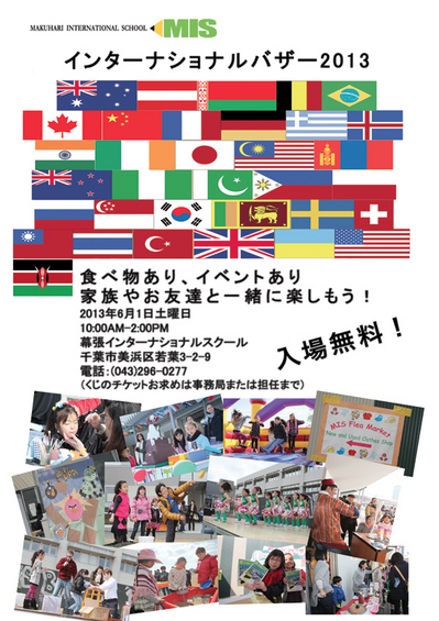 Bazaar-Poster-(Japanese)-FINAL.jpg