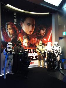 【出撃レポート】12月16日 最後のジェダイ 映画館グリーティング出撃