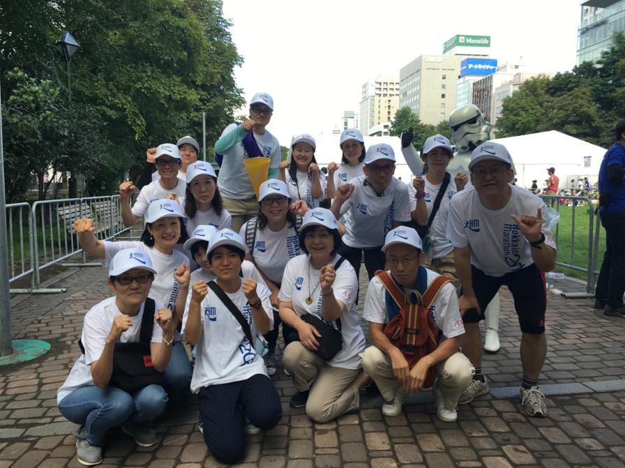 【出撃レポート】8月26日 北海道マラソン完走お祝い隊