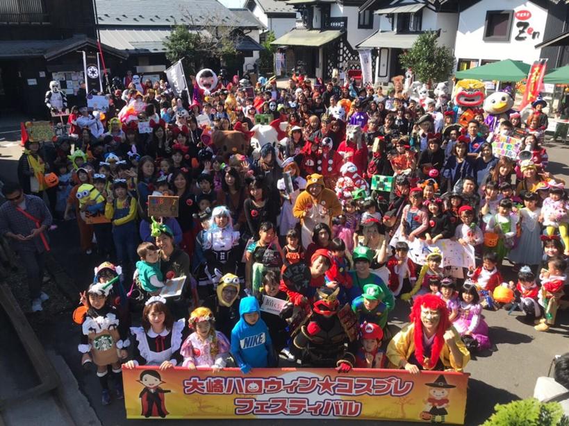 【出撃レポート】10月21日 みやぎ大崎ハロウィン・コスプレフェスティバル2018