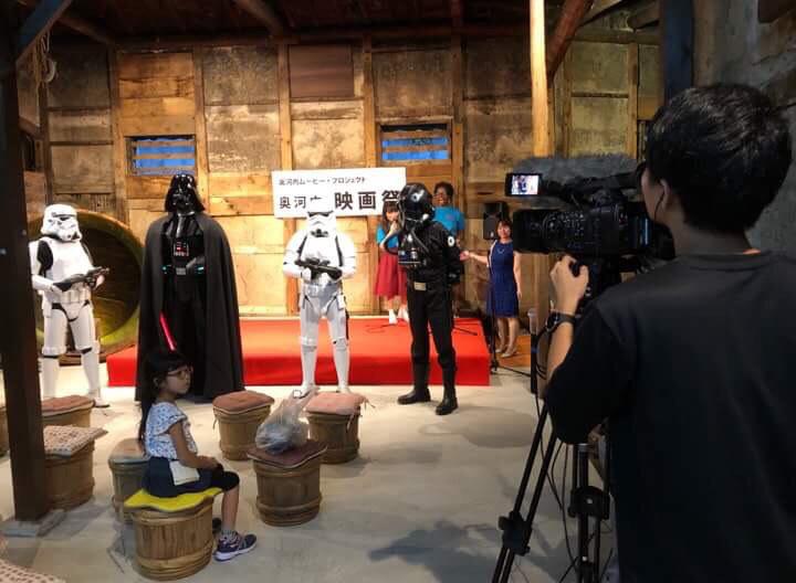 【出撃レポート】9月17日 奥河内映画祭@河内長野市