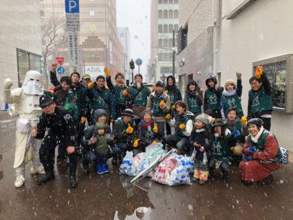 【出撃レポート】1月5日greenbird清掃ボランティア@ 札幌