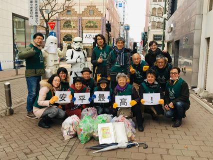 【出撃レポート】3月2日 greenbird清掃ボランティア(北海道/札幌市)