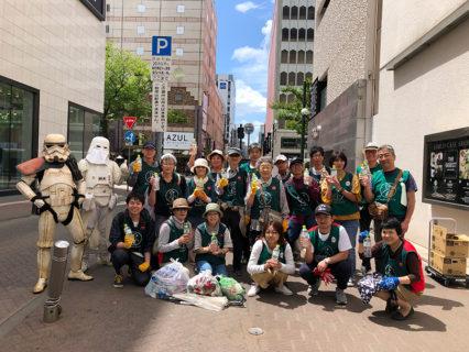 【出撃レポート】6月1日 greenbird清掃ボランティア @札幌