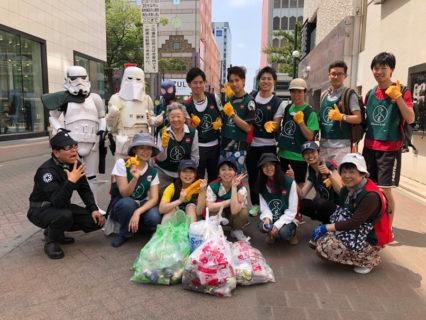 【出撃レポート】8月3日 greenbird清掃ボランティア  @ 札幌
