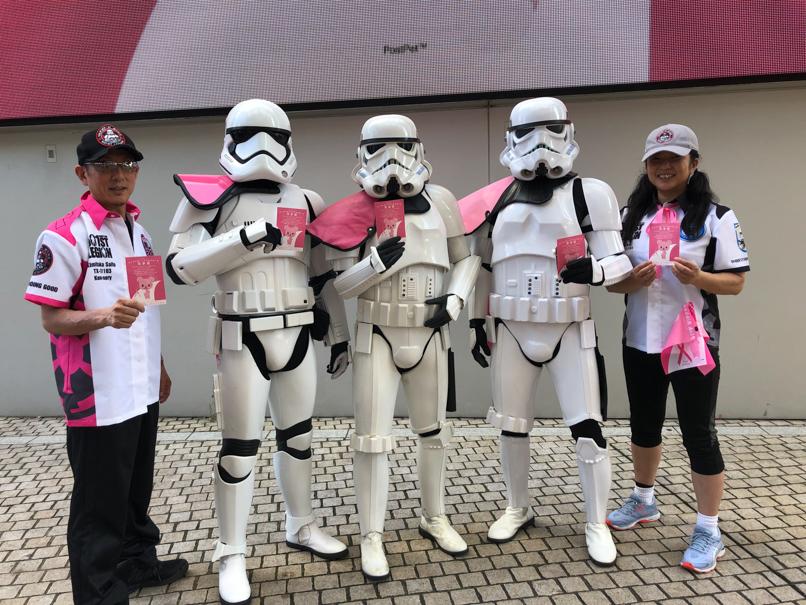 【出撃レポート】10月5日 ピンクリボンフィスティバル・スマイルウォーク2019・東京大会