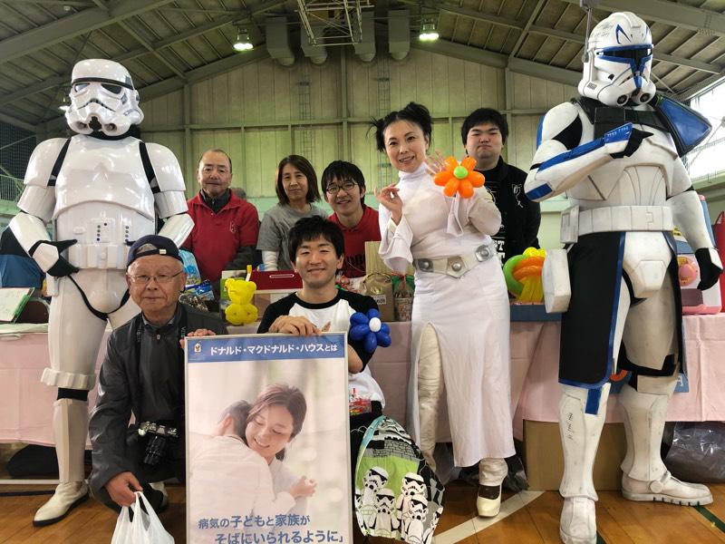 【出撃レポート】11月16日バイタルネットチャリティー健康フェア2019