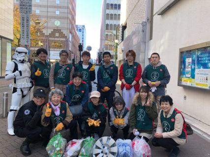 【出撃レポート】11月2日 札幌greenbird清掃ボランティア