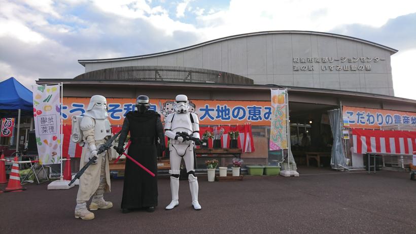 【出撃レポート】12月8日(日)よしもと芸術文化祭in和泉 @大阪