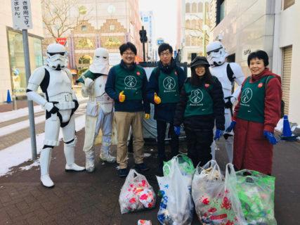 【出撃レポート】1月11日 greenbird清掃ボランティア@札幌市