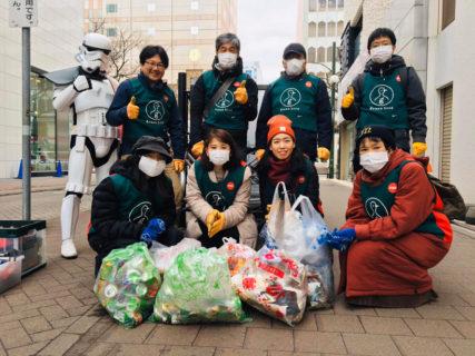 【出撃レポート】2月1日(土) greenbird清掃ボランティア(北海道/札幌市)